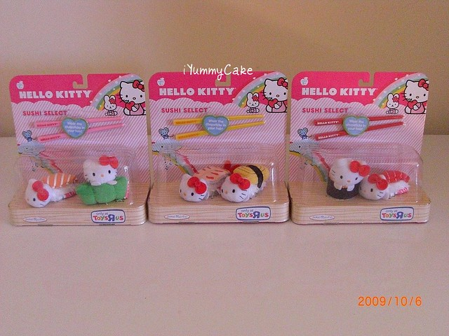 Hello Kitty Toys R Us : Hello kitty sushi plushies from toys r us they even come