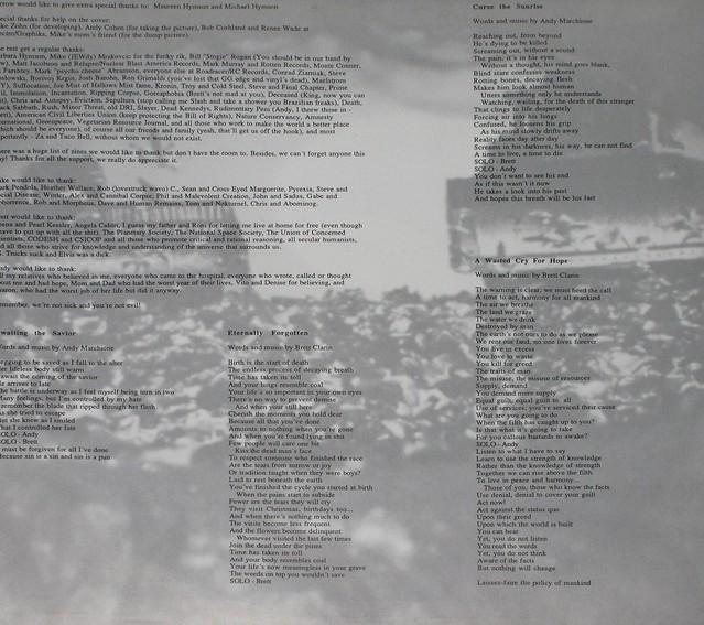 "SORROW FORGOTTEN SUNRISE LYRICS SLEEVE 12"" EP"