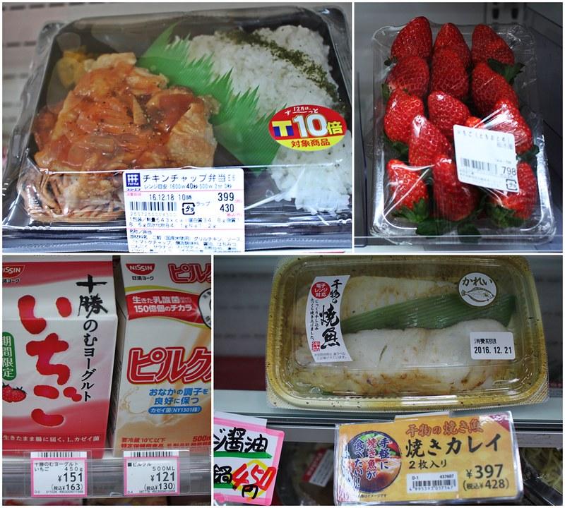 Travel-japan-東京便利生活隨拍-超商與販賣機必買 (14)