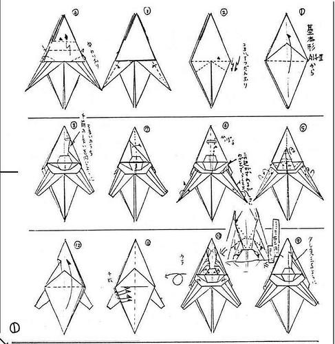 Как сделать трансформера из бумаги для начинающих