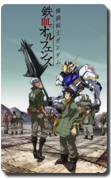 Mobile Suit Gundam: Iron-Blooded Orphans Episodios Completos Online Sub Español