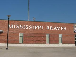 Mississippi Baseball Team Locker Room