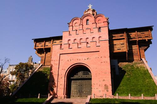 Golden Gate Zoloti Vorota Kiev Ukraine Replica Of