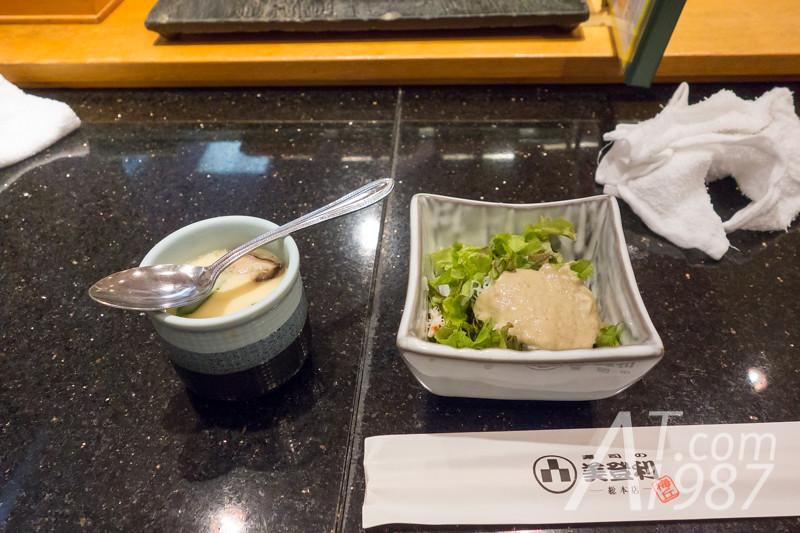 Umegaoka Sushi no MIDORI Shibuya