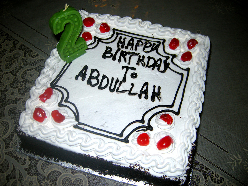 Abdullah s Birthday Cake 21 November 2009 ...