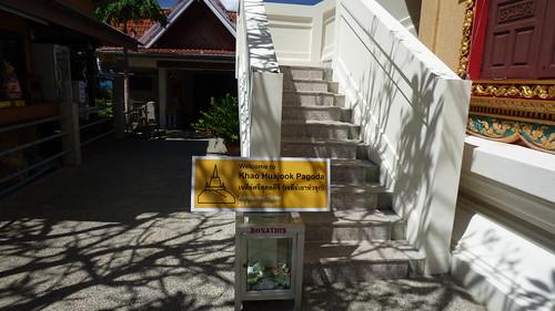 Wat Khao Hua Jook Koh Samui