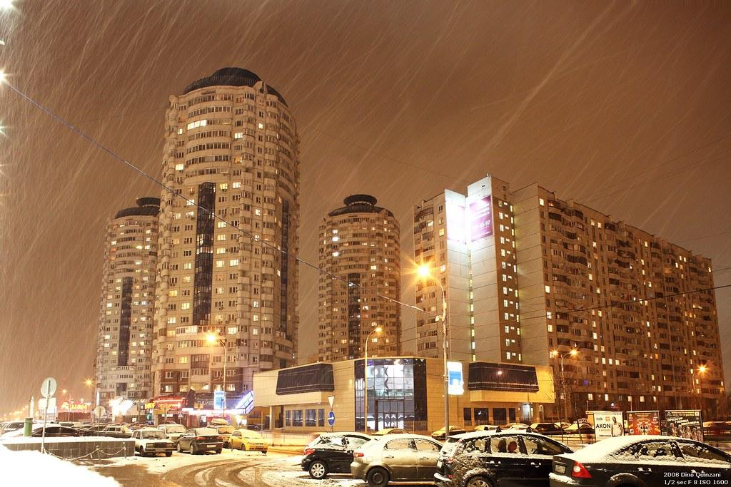 neve affascinante quartiere dormitorio alla periferia di