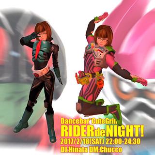 rider_pop