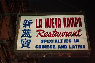 specialties in chinese and latina | by litherland