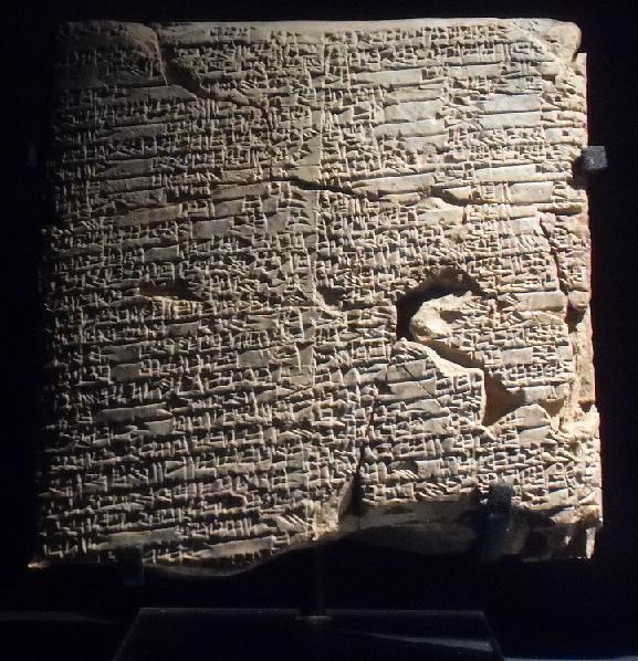 Epic of GilgameshEpic Of Gilgamesh