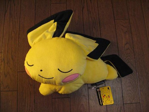 Sleeping Pichu Pillow Company Banpresto Set Sleeping