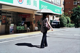 Post office and a woman | by 【 ken 】