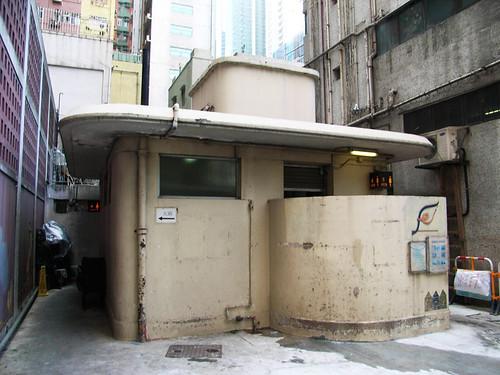 public toilet electric road oil street causeway bay ho flickr. Black Bedroom Furniture Sets. Home Design Ideas