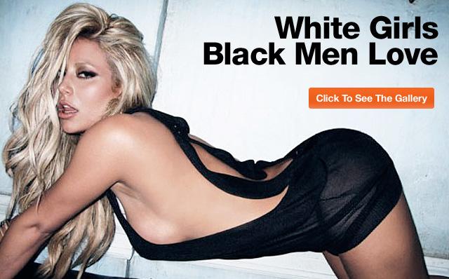 女の子は黒人男性を愛する