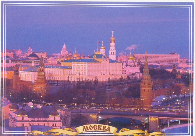 How to say Moscow in Russian - Translation and Examples - Word Москва