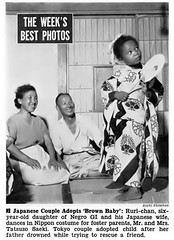 Japanese Couple Adopts Brown Baby (Interracial Child of War) - Jet Magazine, September 9, 1954 | by vieilles_annonces