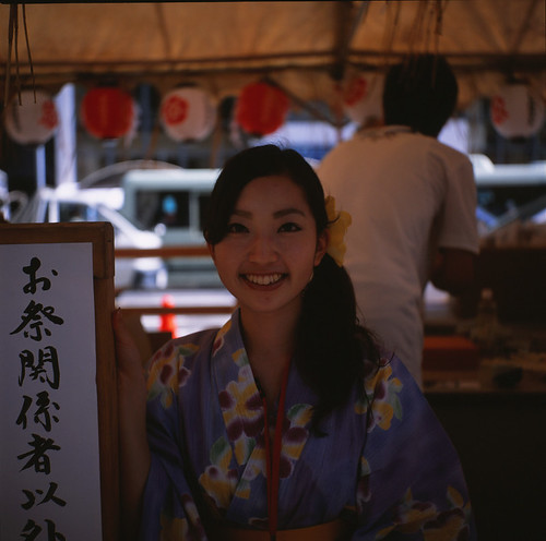 A girl with Japanese traditional Yukata in Kyoto | by Purple Field