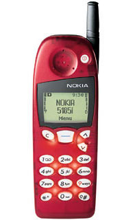 The Nokia 5185i Retro Cell Phone It S One More In My