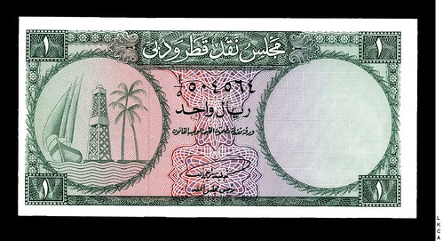 c1960 Qatar & Dubai 1 Riyal banknote