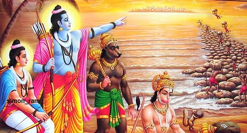 Ram Setu Check Out My Durga Maa Videos At Www Youtube