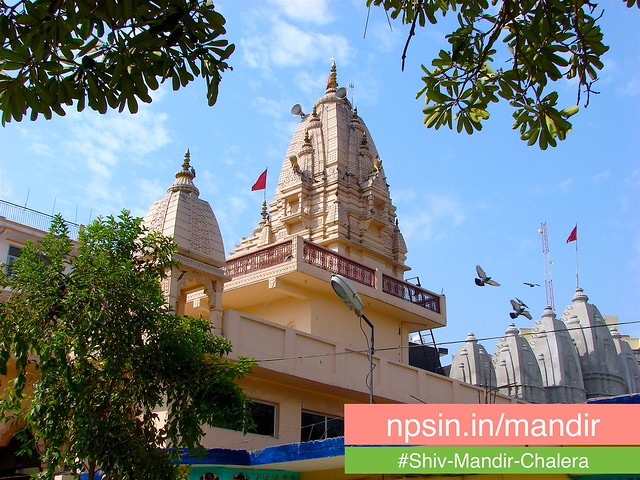 Combination of new improved 7 shikhar temple with current one with five shikhar with one central large shikhar.