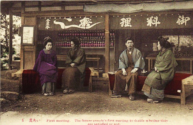 Japanese courtship