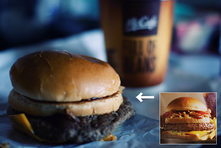 "The McDonald's Japan ""Texas Burger"": Not Quite As Advertised / 話が違う 