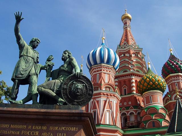 Catedral de San Basilio en la Plaza Roja de Moscú