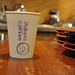 Makeda Coffee Cup