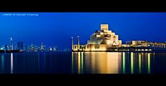 Museum of Islamic Art - Doha