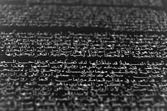 Arabic calligraphy detail [5] | by Pixel whippersnapper