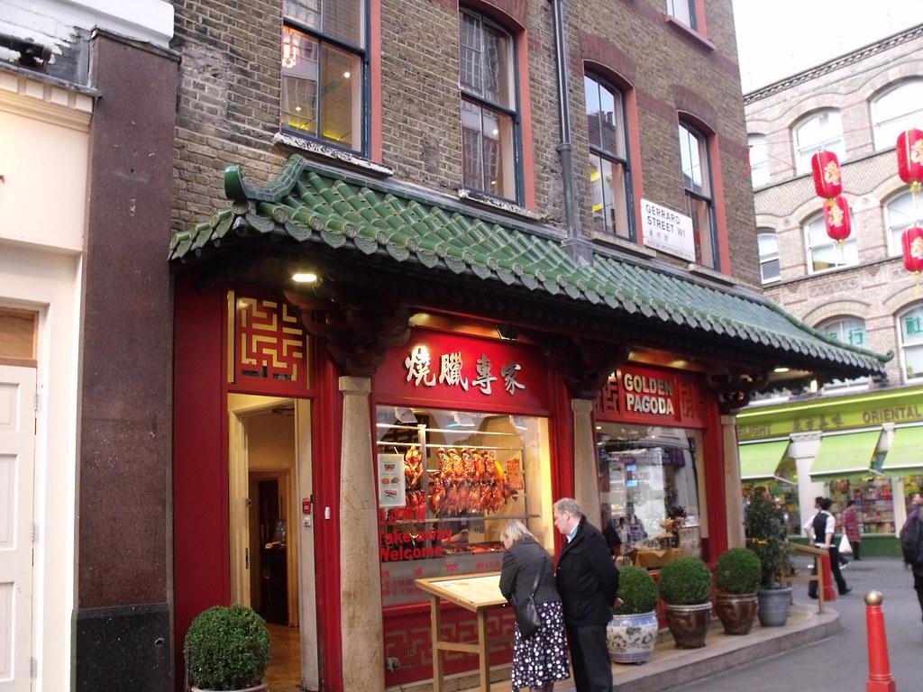 Pagoda Chinese Restaurant Northwich Trip Advisor