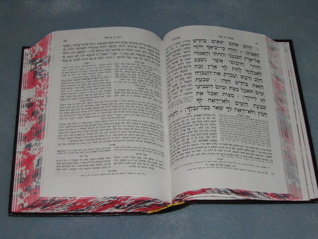 About >> Talmud - Mikraot Gedolot | Open Talmud - Mikarot Gedolot The… | Flickr