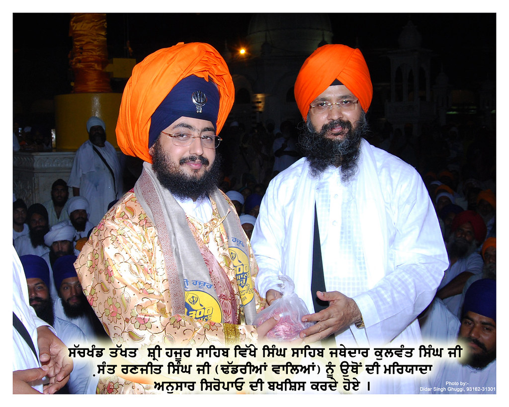 Sant Baba Ranjit Singh Sant Baba Ranjit Singh ji