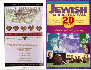 2005 Jewish Music Festival 20 Years Sounds Of Traditio