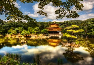 The Golden Pavilion, or Kinkaku-ji for my new Japanese friends | by Stuck in Customs