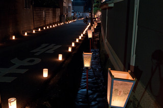 lighted road | by naoK