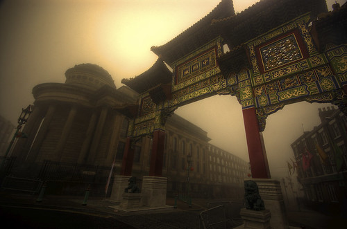 Foggy Chinese Arch | by Formidable Photography