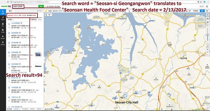 Friendship City Campaign - Seosan, South Korea – Clifton, New Jersey