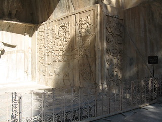 low relief at Taq-e-Bostan | by mary hodder