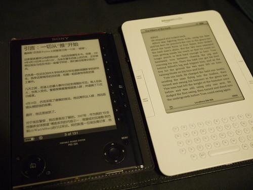 Kindle Vs Sony Reader: Sony PRS 505 Vs Amazon Kindle
