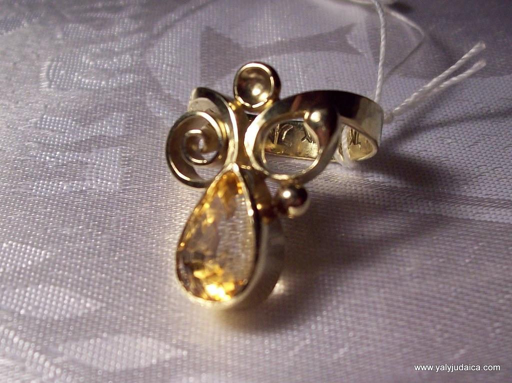 Citrine White Gold Engagement Rings