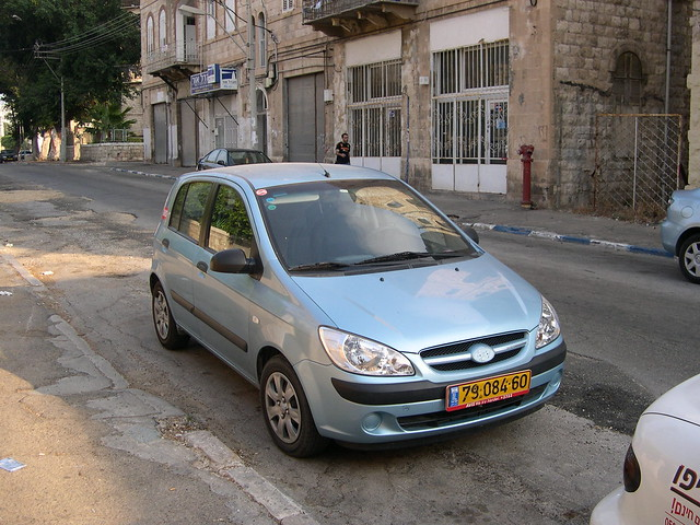 Israel Car Rental Mandatory Insurance