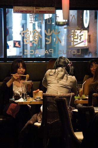 Restaurant Tokyo Akasaka Avis Pas Trop Cher