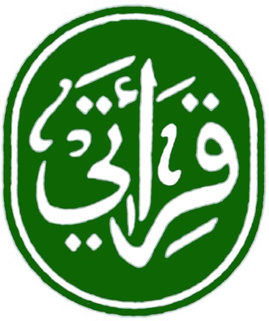 Qiroati