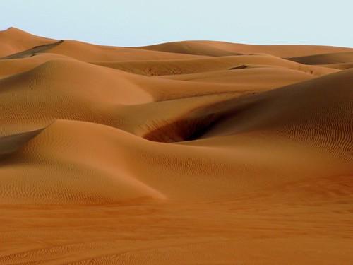 Opiniones de desierto de rub al jali