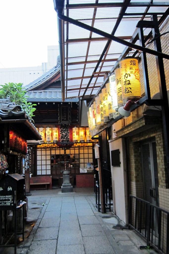 Kyōto - Gion: Chugen-ji