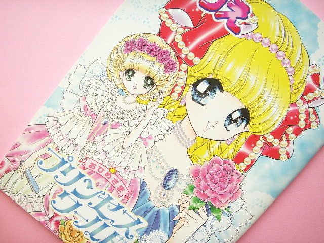 Japanese Coloring Book Princess Classic Fashion Girls Illustration