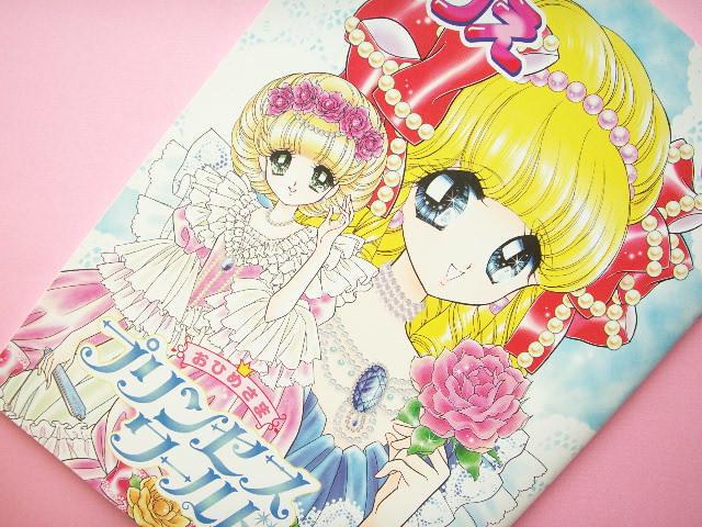 Japanese Coloring Book Princess Classic Fashion Girls Illustration