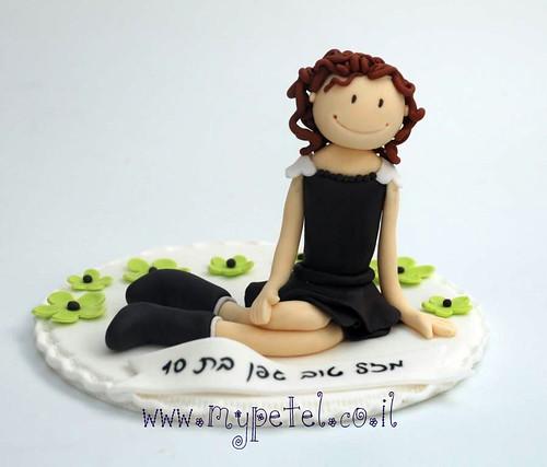 Woman Birthday Cake Topper